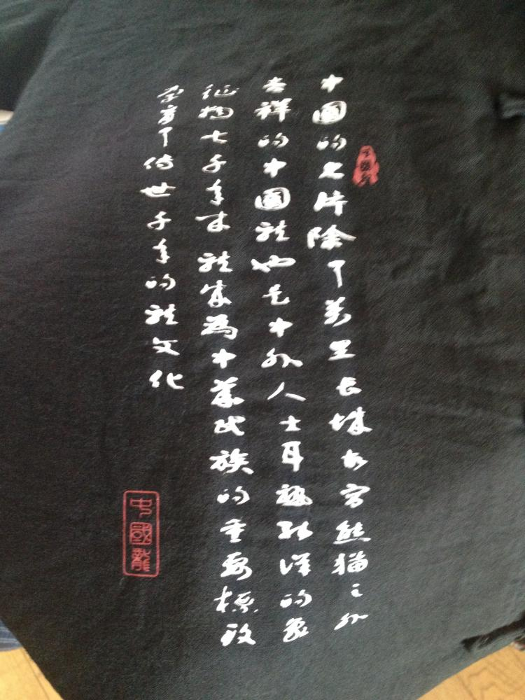 Black Kung Fu Shirt 30% off